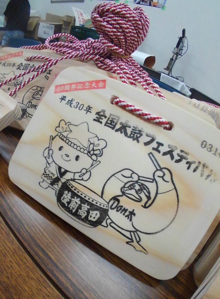 陸前高田全国太鼓フェスティバル