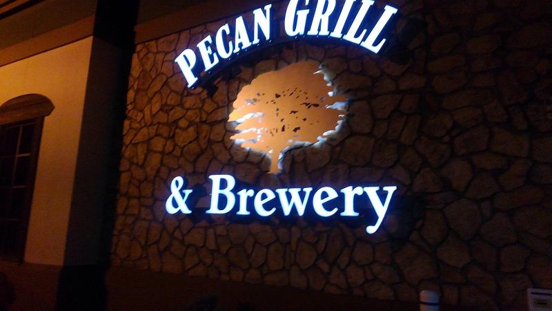 Pecan Beer
