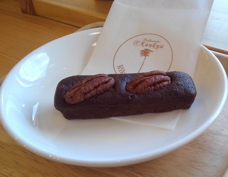 菅久菓子店のピーカンナッツショコラ2