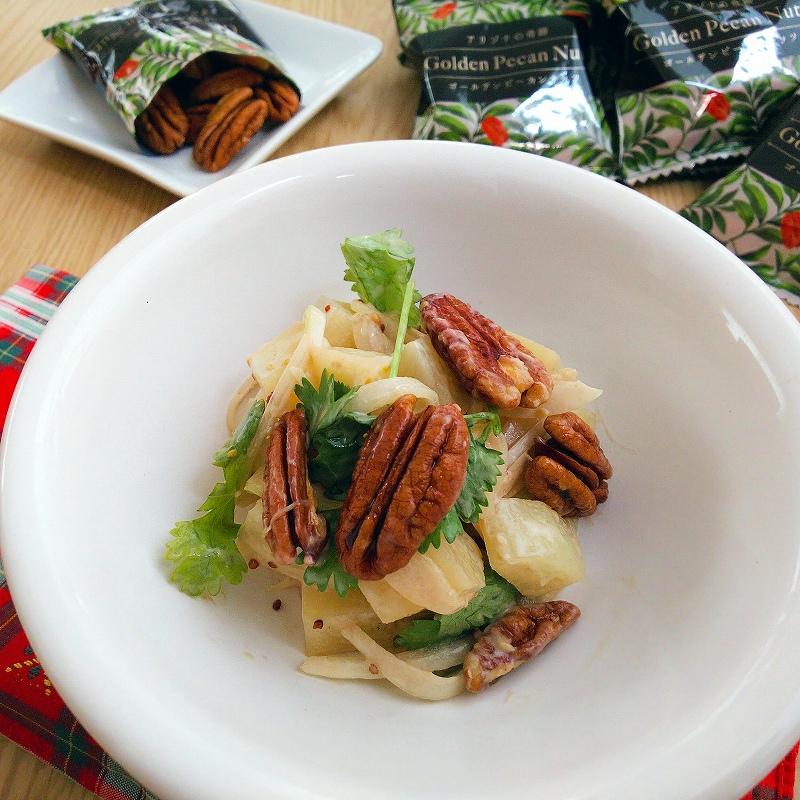 ピーカンとコリアンダーのポテトサラダ